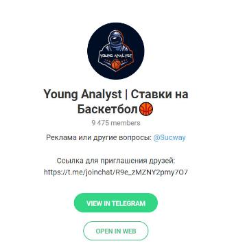 Телеграм-канал Young Analyst Ставки на Баскетбол