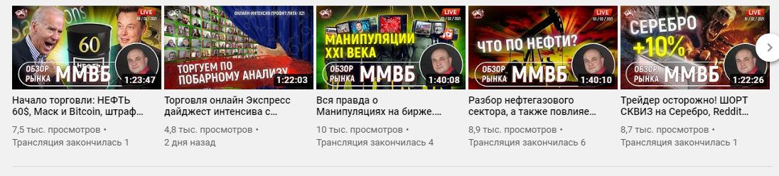 Ютуб-канал Пурнова