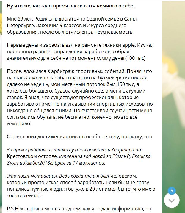 29-летний житель Санкт-Петербурга