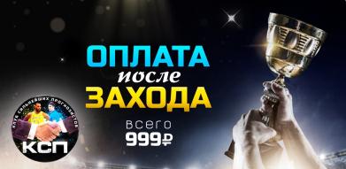 Актуальные сигналы от 999 рублей