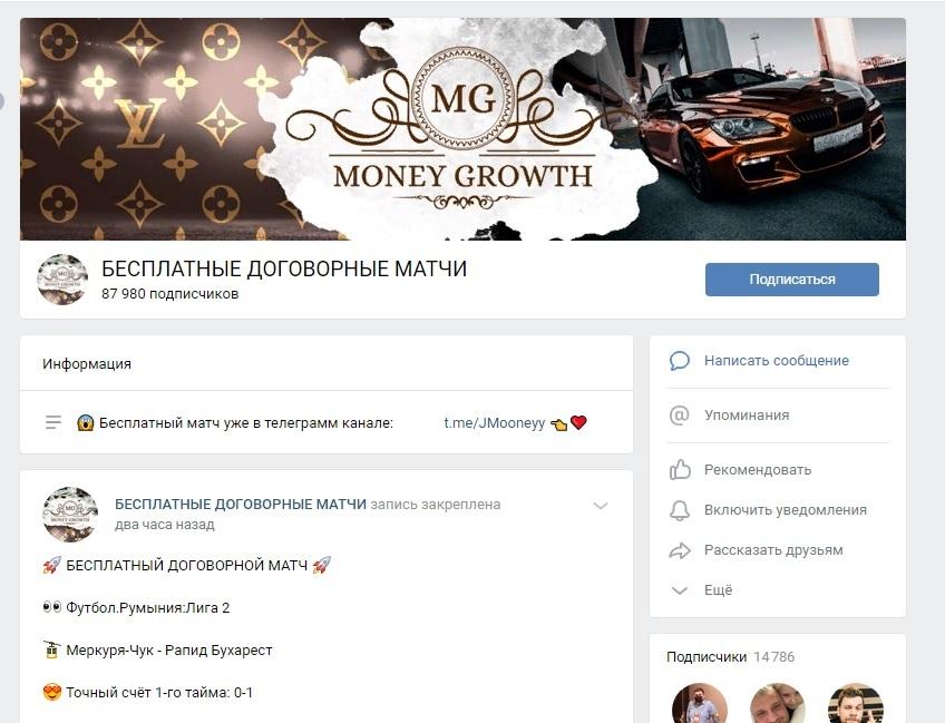 Автор проекта ведет 2 страницы в «ВКонтакте»