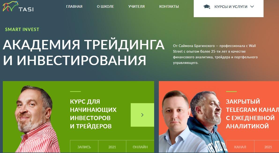 Авторский сайт