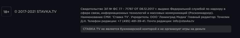 Дата создания сайта