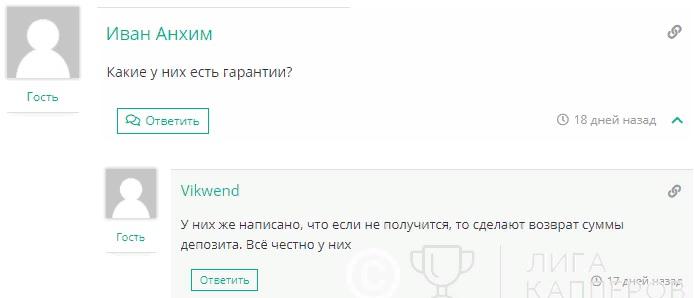 Фейковые отзывы подписчиков
