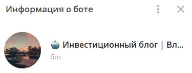 Информация о блоге Владимира Дундакова