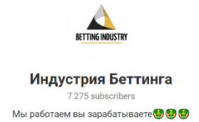Информация о телеграм-канале