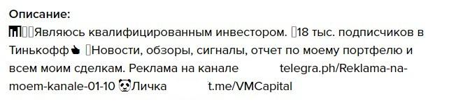 Инвестор по имени Владимир