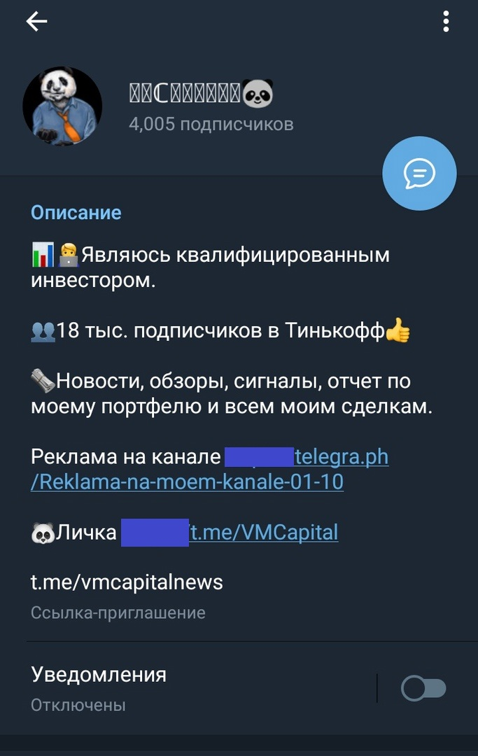 Канал VMCapital в «Телеграме»