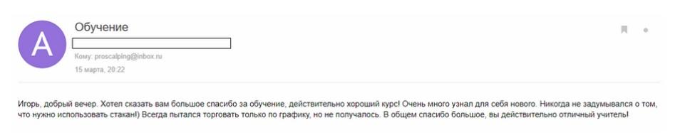 Комментарии подписчиков проекта