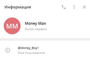 Личная страница в Telegram