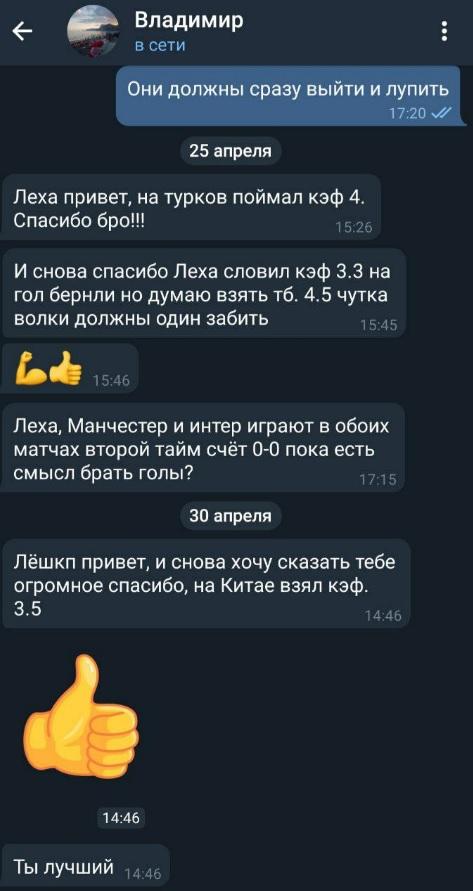 На канале Алексея Соловьева отзывы