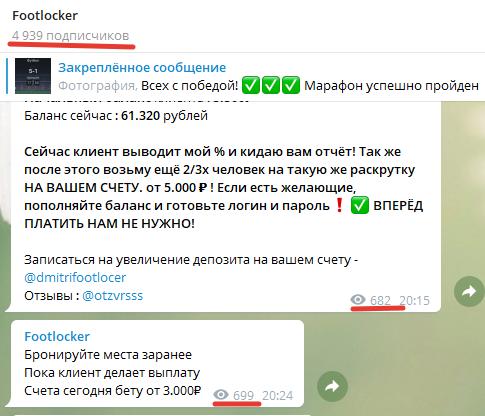 На ресурс подписано 4939 пользователей