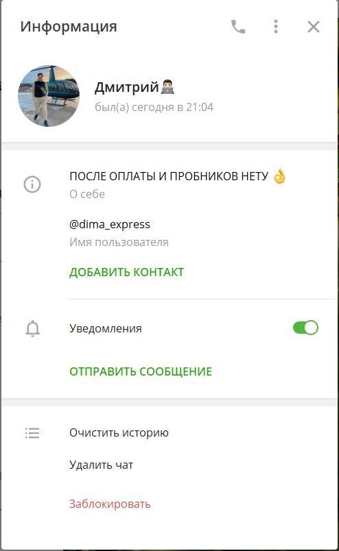Новый телеграм-канал автора