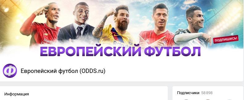 Открытое сообщество «Вконтакте»