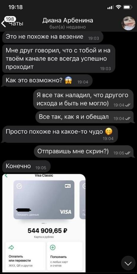 Отзывы о Мише Сотникове