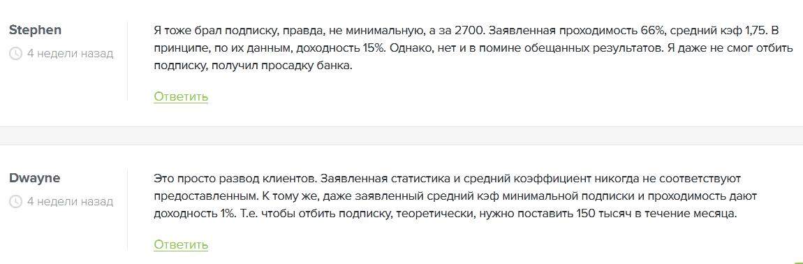 Отзывы о сервисе Dota Value
