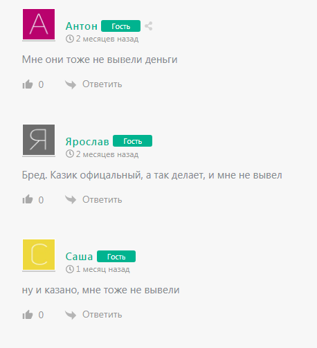 Отзывы подписчиков