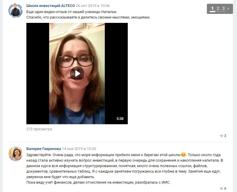 Периодически публикует отзывы в формате видео