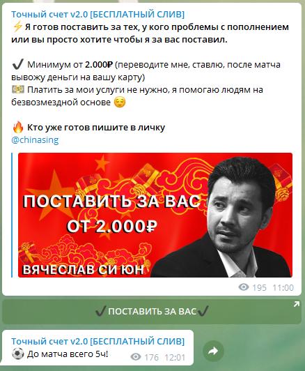 Прием ставок от 2000 рублей без комиссии