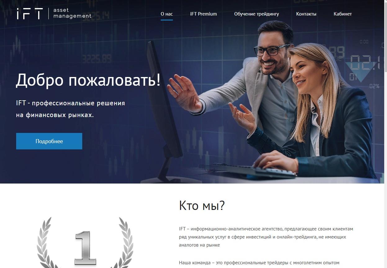 Сайт Юрия Иващенко