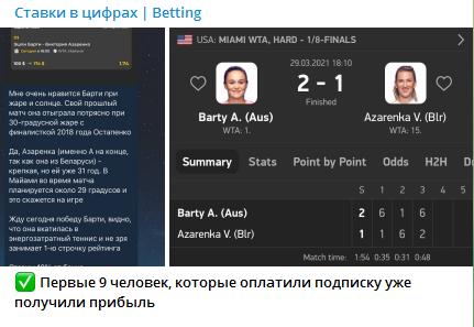 Скриншоты с результатами