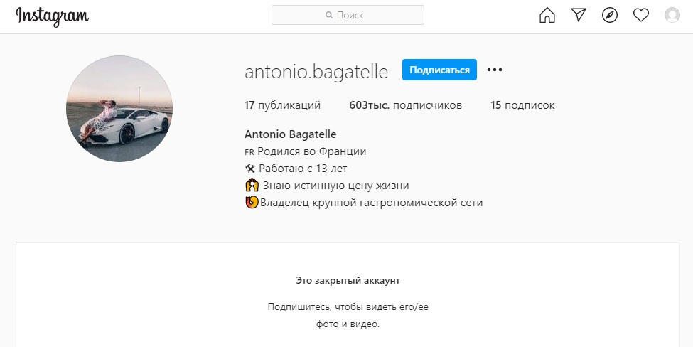 Страница в «Инстаграме» Никиты Антонио