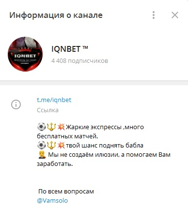 Телеграм-канал Алексея Соловьева