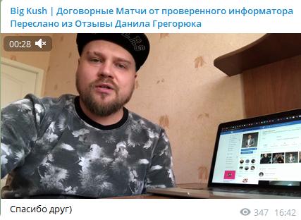 Видеоотзыв пользователя