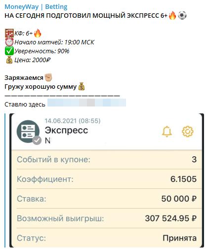 2000 рублей при котировках 6+