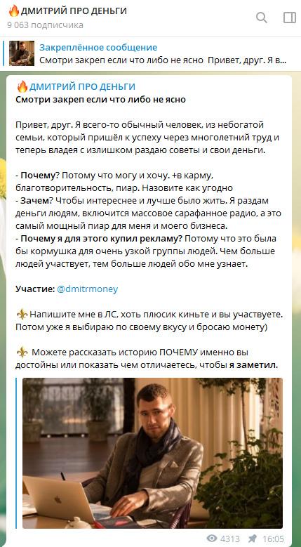 Дмитрий Баркасов рассказывает, кто он такой