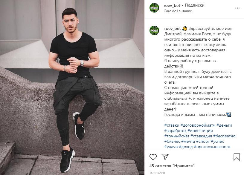 Дмитрий Роев о себе
