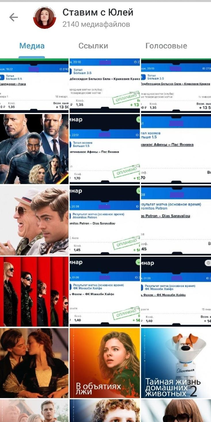 Если пролистать канал до января 2020 года, можно увидеть видео с фильмами