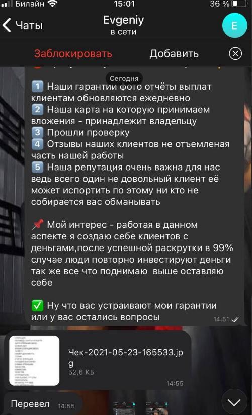 Гарантии Алекса Бортона