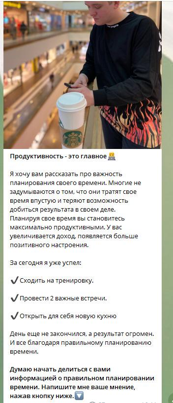Канал Виктора Колотова