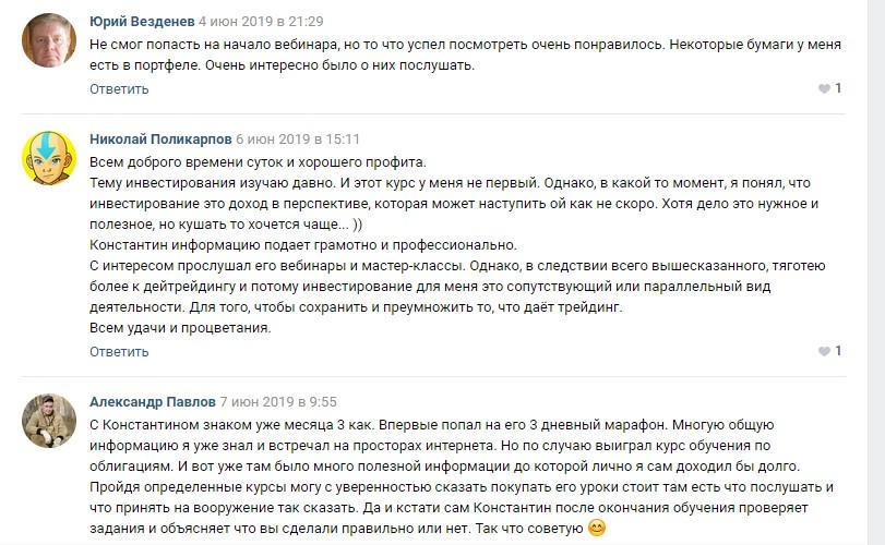 Комментарии о проекте