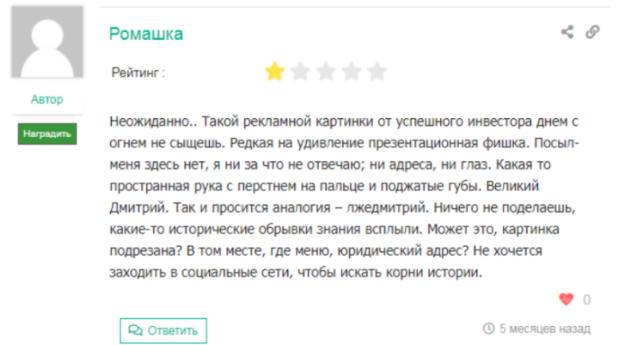 Комментарии подписчиков
