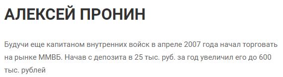 Начальный депозит Алексея составлял 25 тыс. рублей