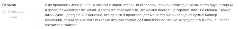 Отзывы о DARK STAVKA