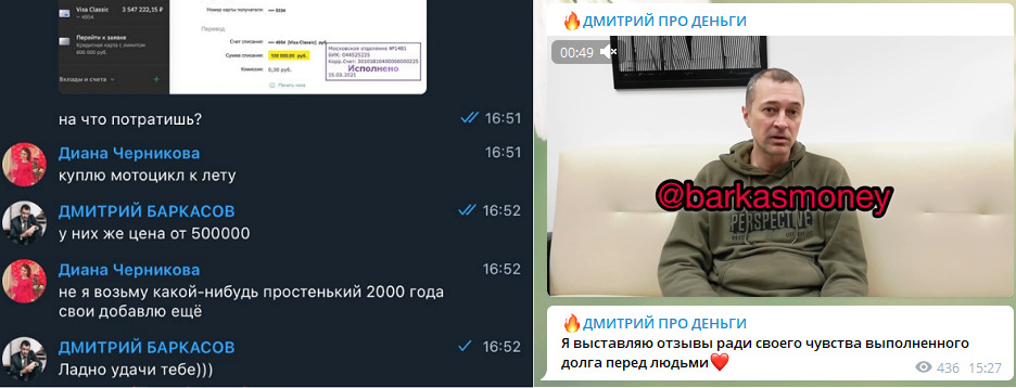 Отзывы о проекте «Дмитрий про деньги»