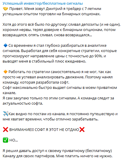 Проект Дмитрия Владимирова