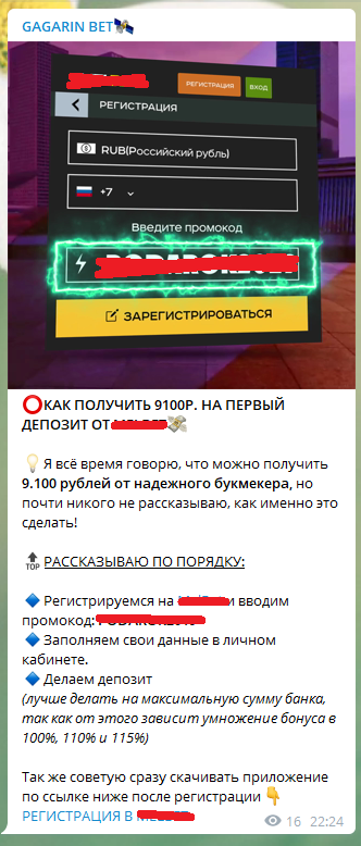 Реклама другого бк