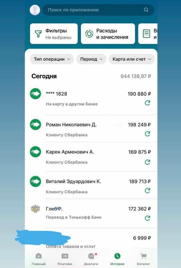 Розыгрыш денежных призов подтверждает скриншотами