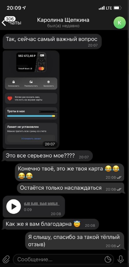 Скрины переводов
