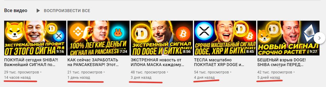 Собственный канал в «Ютубе»