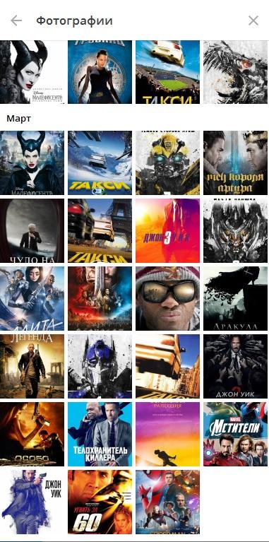Ссылки на экранные копии новых фильмов