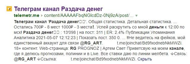 Старый адрес личной страницы был изменен
