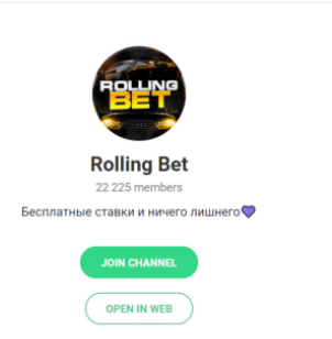 Телеграм-канал Rolling Bet