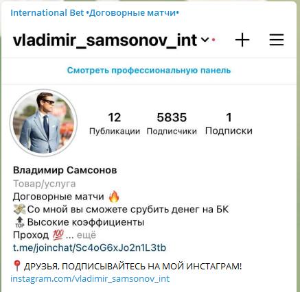 У канала больше 5800 подписчиков