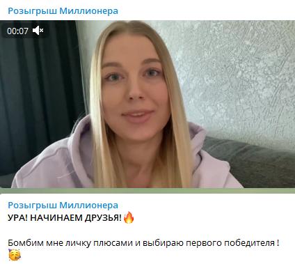 Видеообращение