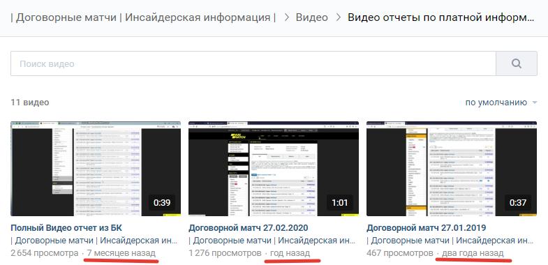 Видеоотчеты в проекте
